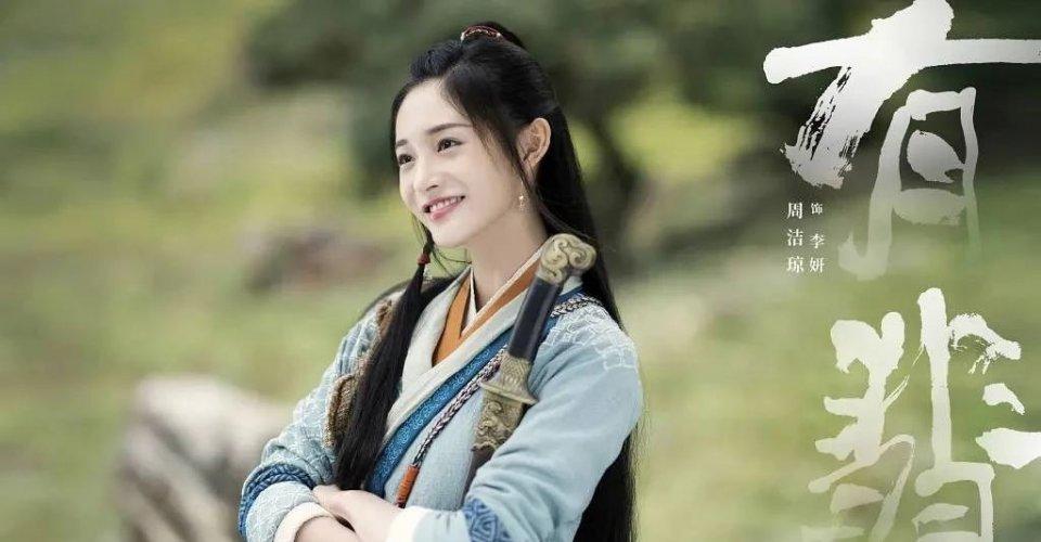Vương Nhất Bác dạy diễn xuất cho Chu Khiết Quỳnh, cư dân mạng mỉa mai: Học chưa hết cấp 2 mà bày đặt chỉ dạy-5