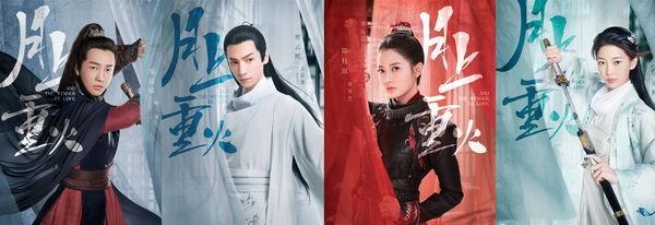 Chưa lên sóng, phim mới của Triệu Lệ Dĩnh và Trần Ngọc Kỳ đã có nhiều điểm giống nhau, netizen mong chờ phim nào hơn?-1