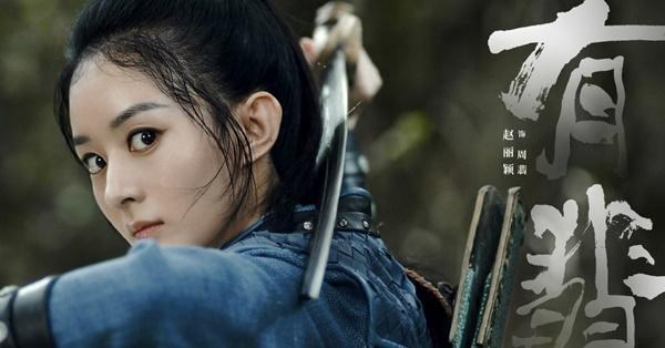 Chưa lên sóng, phim mới của Triệu Lệ Dĩnh và Trần Ngọc Kỳ đã có nhiều điểm giống nhau, netizen mong chờ phim nào hơn?-2