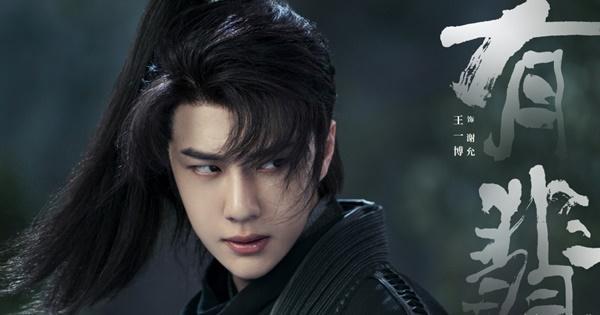 Chưa lên sóng, phim mới của Triệu Lệ Dĩnh và Trần Ngọc Kỳ đã có nhiều điểm giống nhau, netizen mong chờ phim nào hơn?-4
