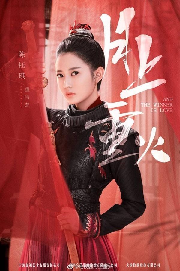 Chưa lên sóng, phim mới của Triệu Lệ Dĩnh và Trần Ngọc Kỳ đã có nhiều điểm giống nhau, netizen mong chờ phim nào hơn?-9