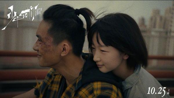 Khoe khoang đã xem phim của Dịch Dương Thiên Tỉ, Yoona gây điên đảo MXH Trung Quốc với lý do đáng khâm phục-1