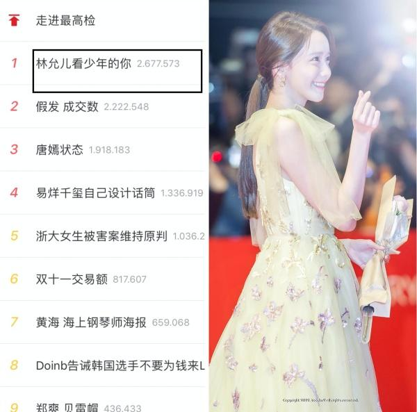 Khoe khoang đã xem phim của Dịch Dương Thiên Tỉ, Yoona gây điên đảo MXH Trung Quốc với lý do đáng khâm phục-2