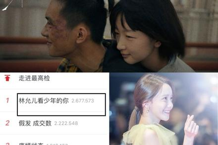 'Khoe khoang' đã xem phim của Dịch Dương Thiên Tỉ, Yoona gây điên đảo MXH Trung Quốc với lý do đáng khâm phục