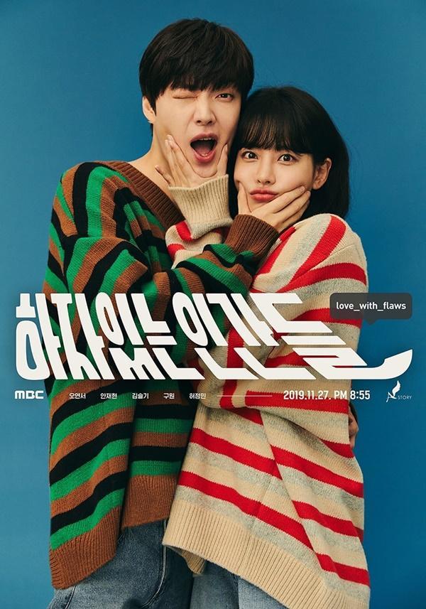 Ahn Jae Hyun bị ám ảnh tâm lý khi sánh đôi cùng tiểu tam tin đồn hậu ly hôn Goo Hye Sun-2