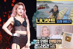 Chỉ làm 'vê lốc' sương sương, nữ idol đình đám xứ Hàn 'cá kiếm' 2 tỉ mỗi tháng dễ như xơi kẹo