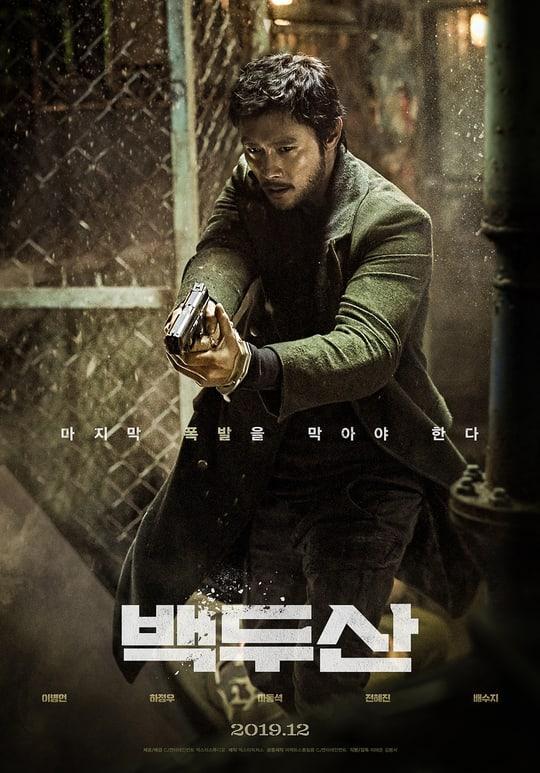 Suzy tích cực tham gia diễn xuất, có tới 3 bộ phim sắp ra mắt fan nên hóng ngay-1