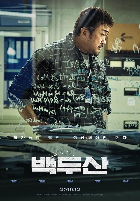 Suzy tích cực tham gia diễn xuất, có tới 3 bộ phim sắp ra mắt fan nên hóng ngay-3