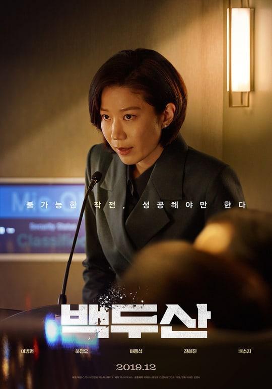 Suzy tích cực tham gia diễn xuất, có tới 3 bộ phim sắp ra mắt fan nên hóng ngay-4