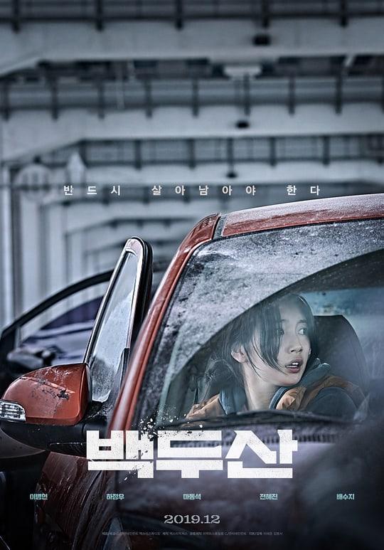 Suzy tích cực tham gia diễn xuất, có tới 3 bộ phim sắp ra mắt fan nên hóng ngay-5