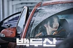 Suzy tích cực tham gia diễn xuất, có tới 3 bộ phim sắp ra mắt fan nên 'hóng' ngay