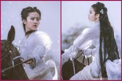 Cảnh bị cắt vì nhạy cảm của Lưu Diệc Phi trong 'Thần điêu đại hiệp'