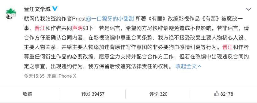 Triệu Lệ Dĩnh bị fans của Chu Khiết Quỳnh nhục mạ, trù ẻo con trai cô chết yểu-2