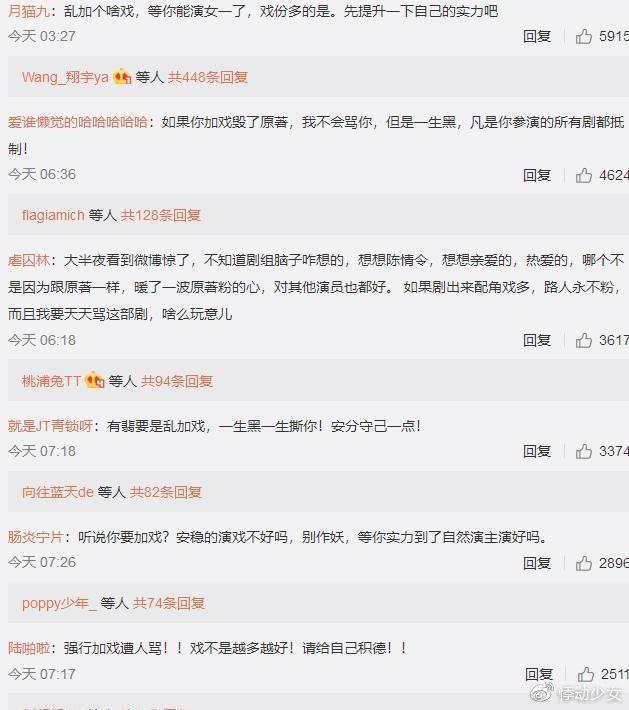 Triệu Lệ Dĩnh bị fans của Chu Khiết Quỳnh nhục mạ, trù ẻo con trai cô chết yểu-3