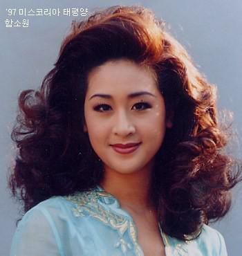 Hoa hậu Hàn Quốc nổi tiếng nhờ đóng phim cấp 3: Lấy chồng đáng tuổi cháu, nhan sắc biến dạng do dao kéo-1