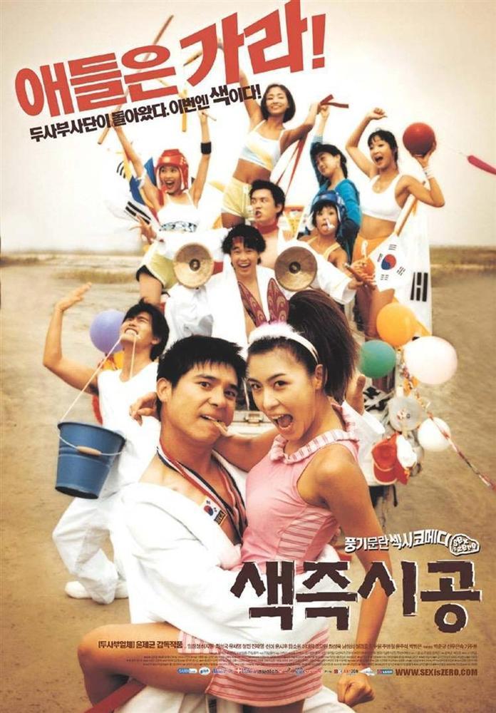 Hoa hậu Hàn Quốc nổi tiếng nhờ đóng phim cấp 3: Lấy chồng đáng tuổi cháu, nhan sắc biến dạng do dao kéo-2