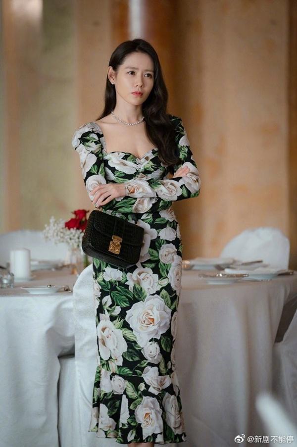 Nhan sắc của chị đẹp Son Ye Jin trong phim mới-1