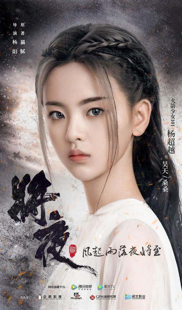 Nữ idol rẽ hướng sang diễn xuất: Người đắc tội Triệu Lệ Dĩnh, kẻ bị chê bất tài-9