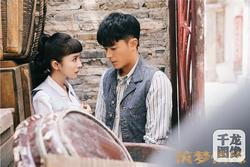 Trung Quốc cấm phim về bồ bịch, tình dục