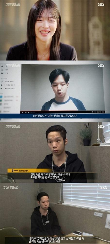 YouTuber Hàn Quốc bị ném đá vì tự nhận là bạn trai của Sulli, gây phẫn nộ với clip khóc thương và lật mặt sau đó-1