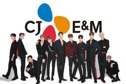 CJ E&M họp mặt X1 quyết định việc tan rã của nhóm?