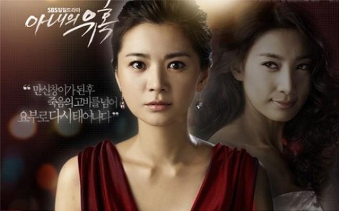 Chuyện chồng sát hại vợ trên màn ảnh Hàn-1