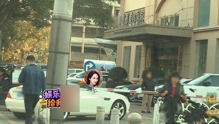 Nữ hoàng rating Dương Tử chính thức lên tiếng về loạt ảnh tới bệnh viện thẩm mỹ-1
