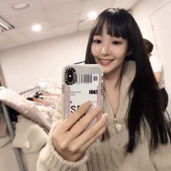 Park Min Young ngày càng lên hương từ trang phục và tóc tai khiến ai cũng khen ngợi nhan sắc-4