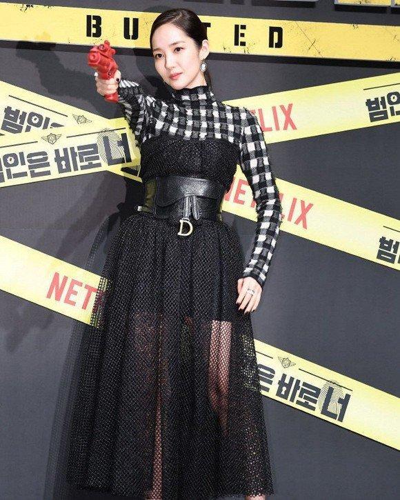 Park Min Young ngày càng lên hương từ trang phục và tóc tai khiến ai cũng khen ngợi nhan sắc-9