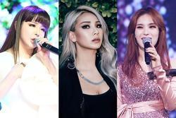 Những nữ thần tượng rời bỏ YG giờ ra sao?