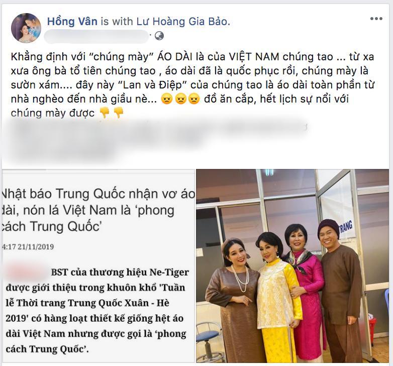 NSND Hồng Vân lên tiếng vụ áo dài Việt bị gọi là phong cách Trung Quốc: Đồ ăn cắp, hết lịch sự nổi với chúng mày-3