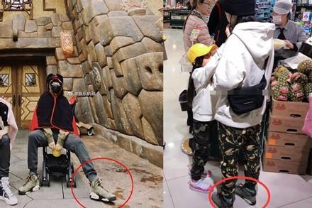Lý Tiểu Lộ diện giày đôi với nhân tình khi dẫn con gái đi chơi