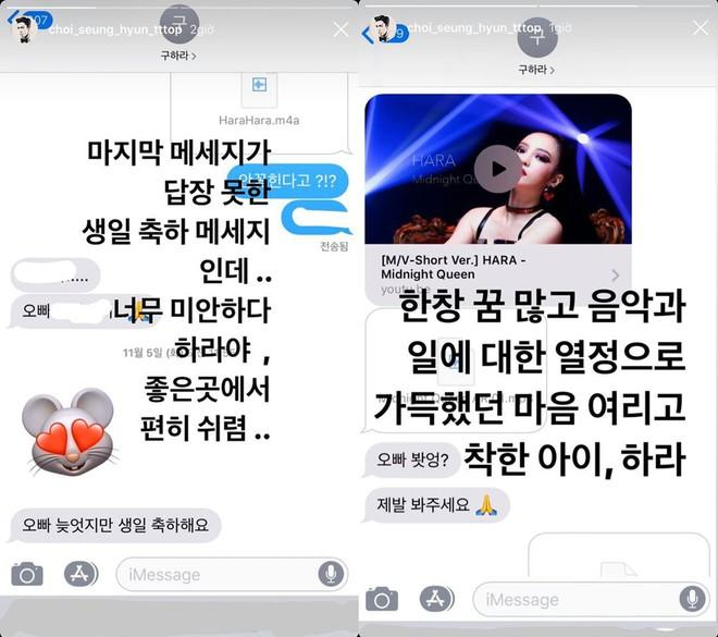 T.O.P xin lỗi vì không trả lời tin nhắn cuối cùng của Goo Hara-1
