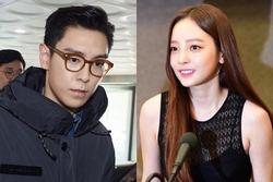 T.O.P xin lỗi vì không trả lời tin nhắn cuối cùng của Goo Hara
