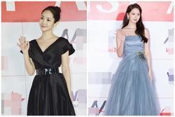 Cặp đôi 'nữ thần' Yoona - Park Min Young đọ sắc bất phân thắng bại trên thảm đỏ AAA 2019