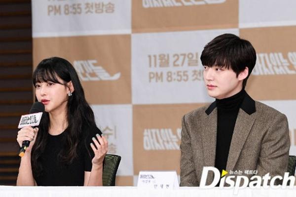 Bất chấp bê bối ly hôn, Ahn Jae Hyun công khai sánh đôi với tiểu tam tin đồn Oh Yeon Seo-7