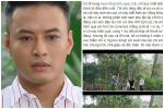 Cái kết khó chấp nhận của 'Hoa hồng trên ngực trái': Bảo cao thượng nhường Khuê cho Thái, mong gia đình Khuê sống hạnh phúc?