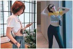 Bạo hơn cả Ngọc Trinh, Tóc Tiên 'chơi lớn' diện áo croptop ngắn cũn 'mặc như không mặc'