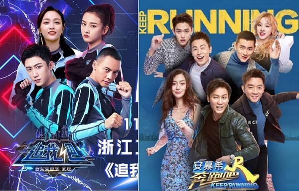 Góc khuất sau các buổi quay show về đêm ở Trung Quốc-3
