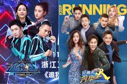Góc khuất sau các buổi quay show về đêm ở Trung Quốc