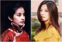Hình ảnh lần đầu xuất hiện trên màn ảnh của mỹ nhân Hoa ngữ