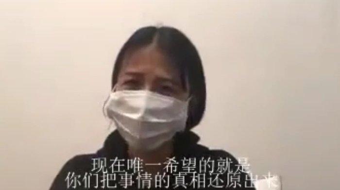 Sau cái chết của Cao Dĩ Tường, toàn bộ nghệ sỹ Hoa Ngữ rút lui khỏi tiệc mừng năm mới của đài Chiết Giang?-6