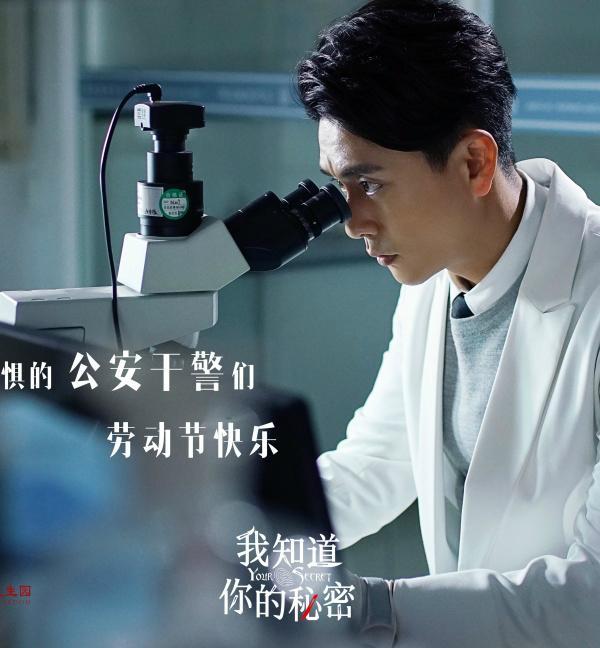 Những soái ca ngành pháp y trên màn ảnh Hoa Ngữ: đến Càn Long Nhiếp Viễn cũng lịch kiếp theo ngành này-4
