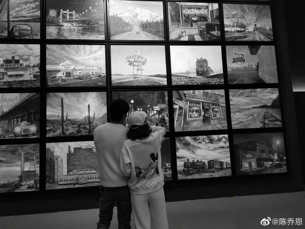 Gái ế đắt giá của Cbiz Trần Kiều Ân xác nhận hẹn hò đại gia kém 9 tuổi-1