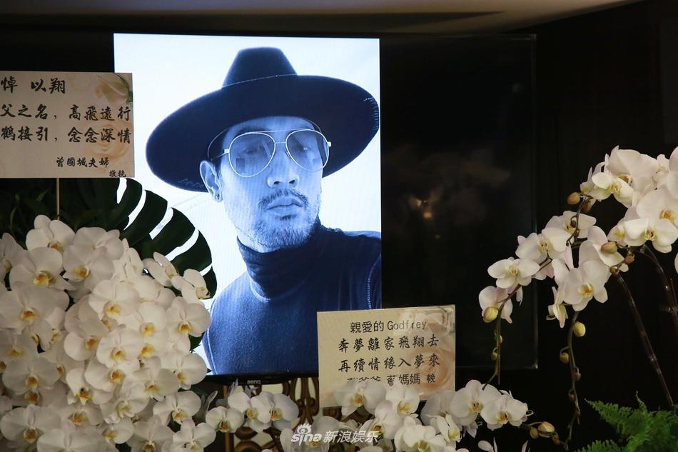 Khung cảnh tang thương ngập tràn hoa trắng trong tang lễ Cao Dĩ Tường-8