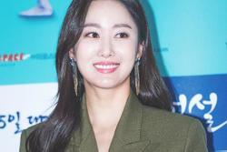 HOT: 'Bạn gái cũ Lee Jun Ki' Jeon Hye Bin bất ngờ kết hôn vào cuối tuần này