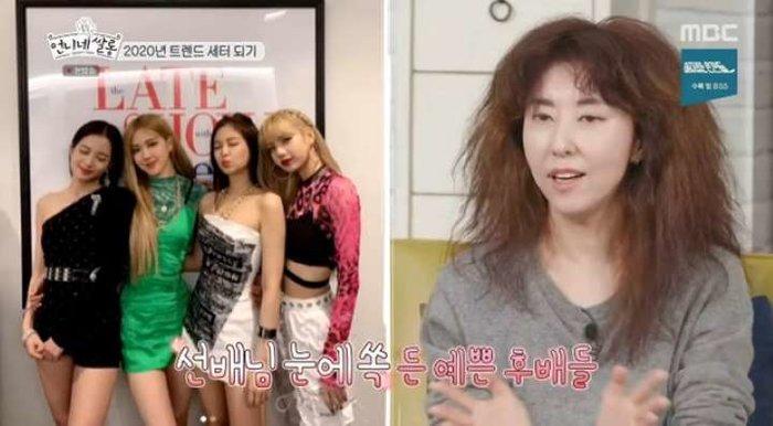 BlackPink là girlgroup thế hệ mới ghi điểm trong mắt diva Korean Madonna Kim Wan Sun-4