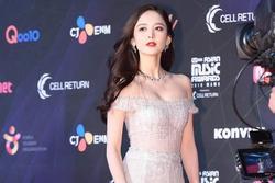 Thảm đỏ lễ trao giải MAMA: BTS cá tính, Cổ Lực Na Trát make-up vội vẫn đẹp xuất sắc
