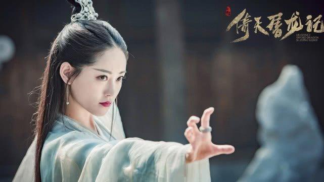 Người đẹp màn ảnh mà Kim Hee Chul yêu thích - Chúc Tự Đan bắt đầu bị công ty bỏ rơi?-5