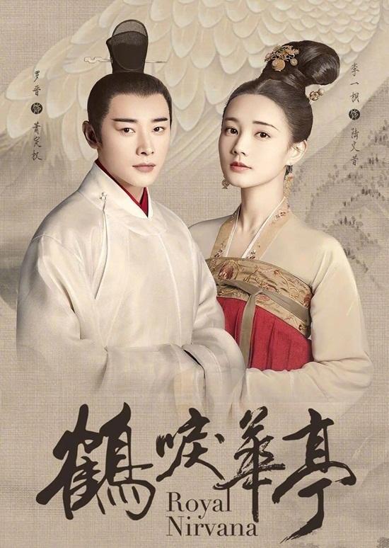 Cuộc chiến phim cổ trang trên màn ảnh Hoa ngữ cuối năm-1